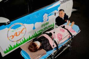 福祉タクシー つむぐ 熊本